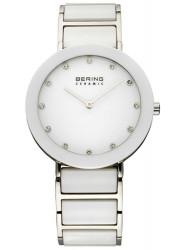 Bering Women's White Dial Two Tone Ceramic Watch 11435-754
