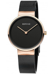 Bering Men's Classic Black Stainless Steel Mesh Watch 14539-166