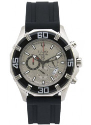 Bulova Men's Marine Star Chronograph Blue Dial Watch 96B152