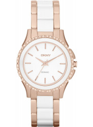 DKNY Women's White Dial Rose Gold-tone White Ceramic Watch NY8821
