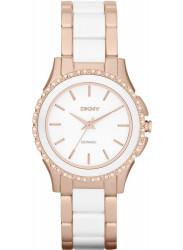 DKNY Women's White Dial Rose Gold-tone White Ceramic Watch NY8821