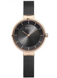 Bering Women's Solar Black Dial Black Mesh Stainless Steel Watch 14631-166