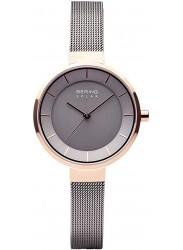 Bering Women's Solar Grey Dial Grey Stainless Steel Watch 14631-369
