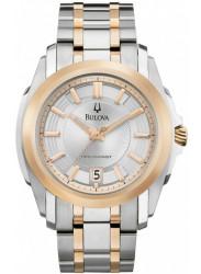 Bulova Men's Precisionist Silver Dial Two Tone Watch 98B141