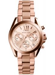 Michael Kors Women's Channing Chronograph Rose Gold Tone Watch MK5799