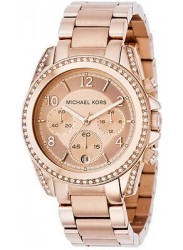 Michael Kors Women's Blair Chronograph Rose Gold Tone Watch MK5263