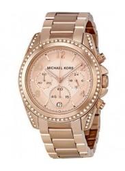 Michael Kors Women's Blair Chronograph Rose Gold Tone Watch MK5263