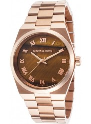 Michael Kors Women's Channing Brown Dial Watch MK5895