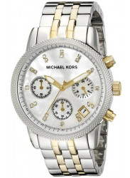 Michael Kors Women's Jet Set Two Tone Watch MK5057