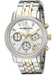 Michael Kors Women's Jet Set Two Tone Watch MK5057