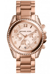 Michael Kors Blair Women's Chronograph Rose-Tone Dial Rose-Gold Stainless Steel Watch MK6316