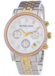 Michael Kors Women's Ritz Chronograph Mother of Pearl Dial Watch MK5650