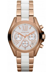 Michael Kors Women's Bradshaw Chronograph Two Tone Watch MK5907