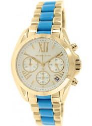 Michael Kors Women's Bradshaw Chronograph Champagne Dial Watch MK5908