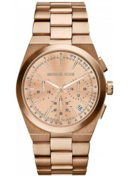 Michael Kors Channing Chronograph Rose Gold Tone Watch MK5927