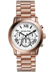 Michael Kors Women's Cooper Chronograph White Dial Rose Gold-Tone Watch MK5929