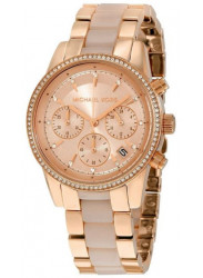 Michael Kors Women's Ritz Rose Gold Dial Two Tone Watch MK6307