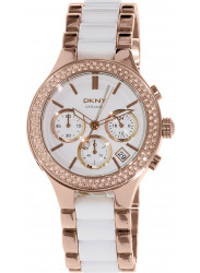 DKNY Women's Ceramic Chronograph White Dial Watch NY8183