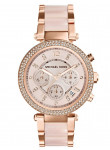 Michael Kors Women's Parker Two Tone Watch MK5896